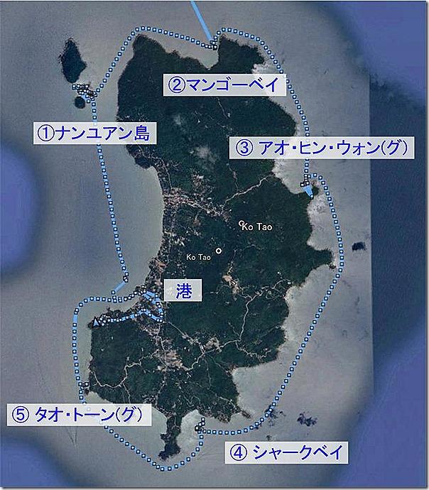 20190429_タオ島一日ツアー