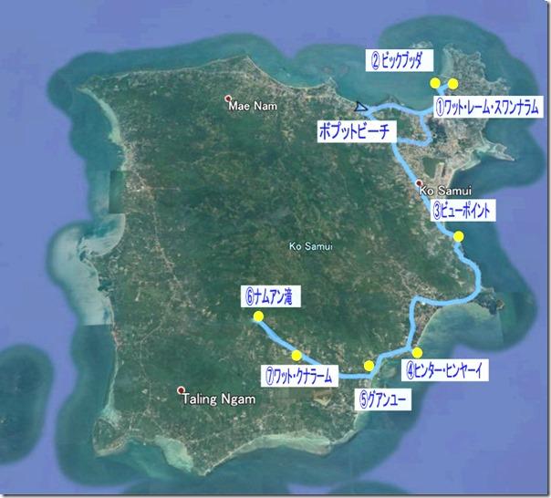20190502_サムイ島一日ツアー