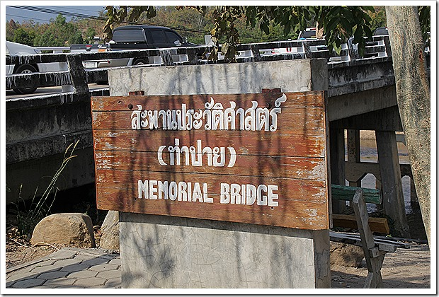 Memorial Bridge, Pai