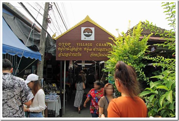 お菓子と陶器の町クレット島(2019)