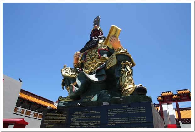 グアンユー(Guan Yu Shrine)