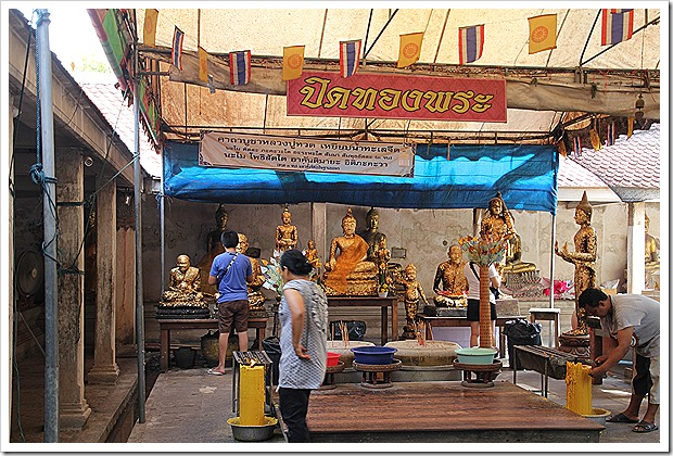 バーンケーヤイ寺院(Wat Bang Khae Yai)