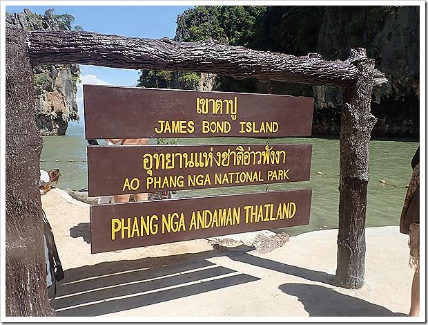 ジェームズ・ボンド島の1日ツアー