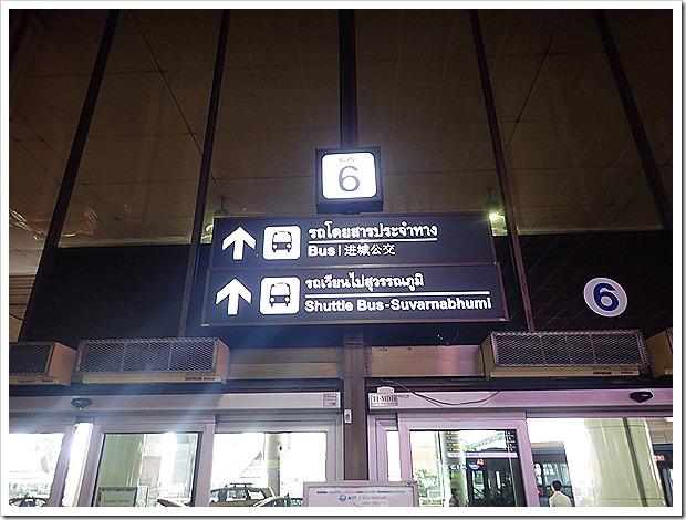ドンムアン空港からモチットバスターミナルまで
