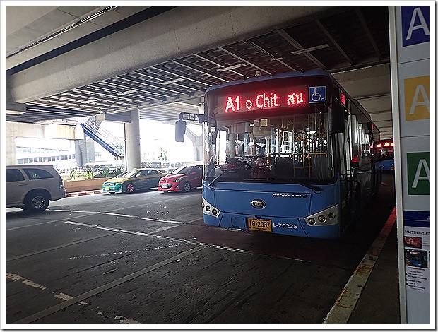 エアポートバス